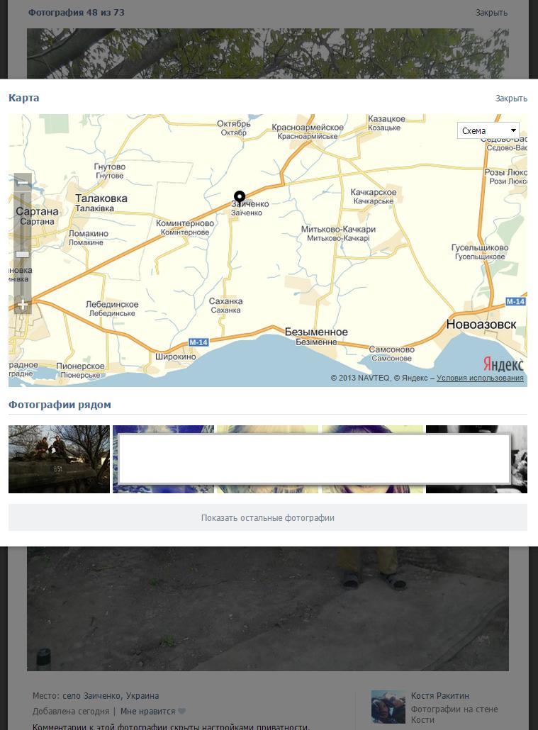Последствия обстрела боевиками позиций ВСУ в Счастье: Разбомбили часть укреплений. Несколько прямых попаданий в посты, - Булатов - Цензор.НЕТ 3091