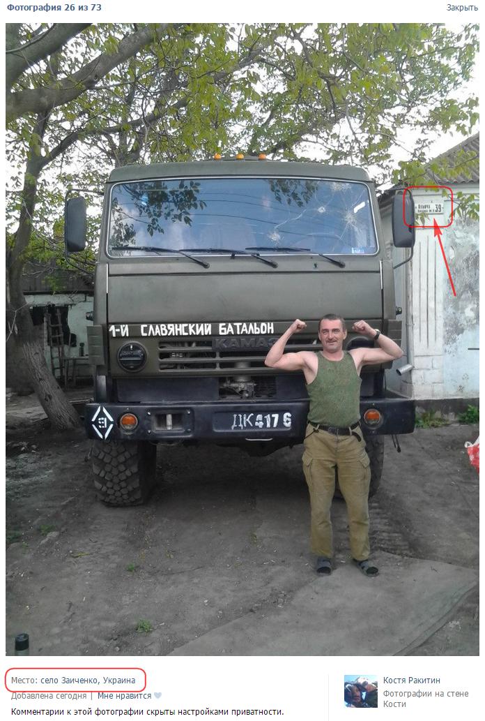 Последствия обстрела боевиками позиций ВСУ в Счастье: Разбомбили часть укреплений. Несколько прямых попаданий в посты, - Булатов - Цензор.НЕТ 4023