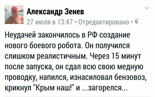 Запрет иностранных презервативов увеличит рождаемость в РФ, - Онищенко - Цензор.НЕТ 5535