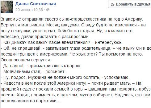 Боевики обстреливали Лебединское под Мариуполем, - штаб обороны - Цензор.НЕТ 2328