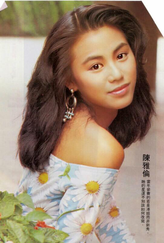 Ellen Chan Nude Photos 98