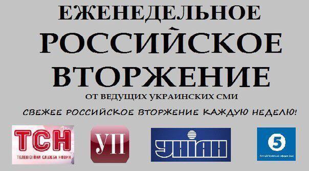 """Новейшие российские комплексы радиоэлектронного подавления """"Борисоглебск-2″ зафиксированы у границы и в Луганске, - ИнформНапалм - Цензор.НЕТ 6922"""
