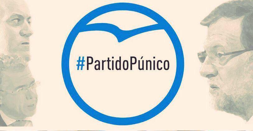 No olvidéis #Gürtel #PartidoPúnico http://t.co/M39nF3UTbh