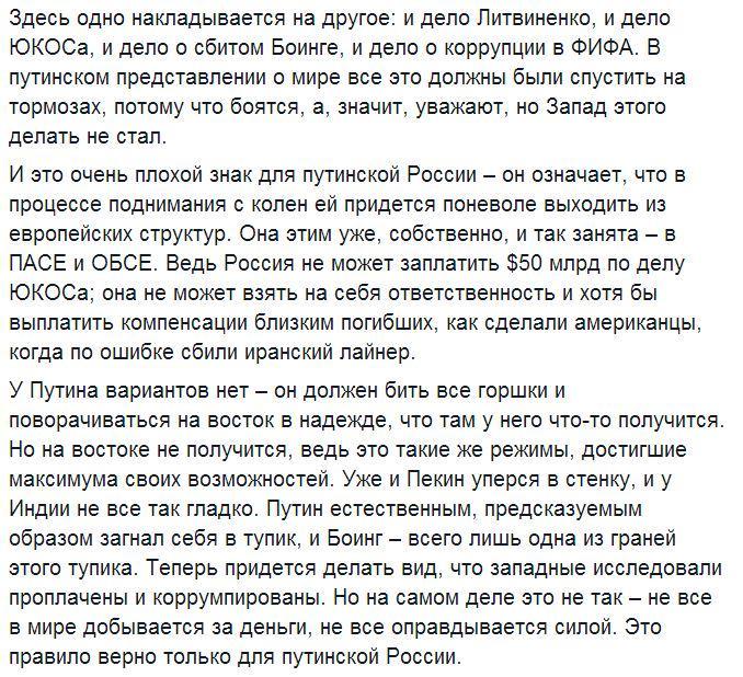 Порошенко: Специальный режим на Донбассе возможен исключительно после возобновления контроля над этой территорией - Цензор.НЕТ 2935