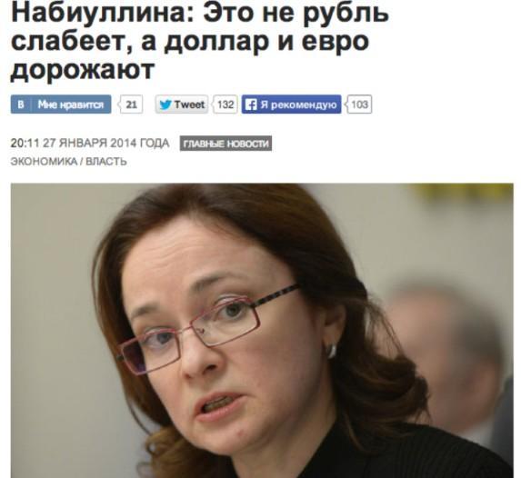 Россияне стали немного лучше относиться к ЕС и США и хуже к Украине, - опрос - Цензор.НЕТ 4188