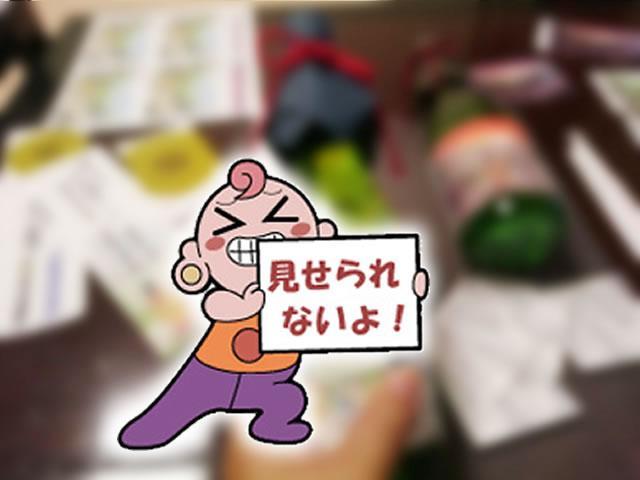 【速報】静岡県掛川市が舞台、短刀「小夜左文字」が生まれたエピソードを元にした地元のお酒『小夜の中山』を現在鋭意制作中。企画・販売はご存じ鈴木酒店、発売は8月中旬予定。続報を待て! http://t.co/89uijP0AId