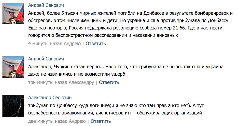 Не думаю, что мы уже исчерпали все возможности Совбеза ООН, - Климкин - Цензор.НЕТ 2426