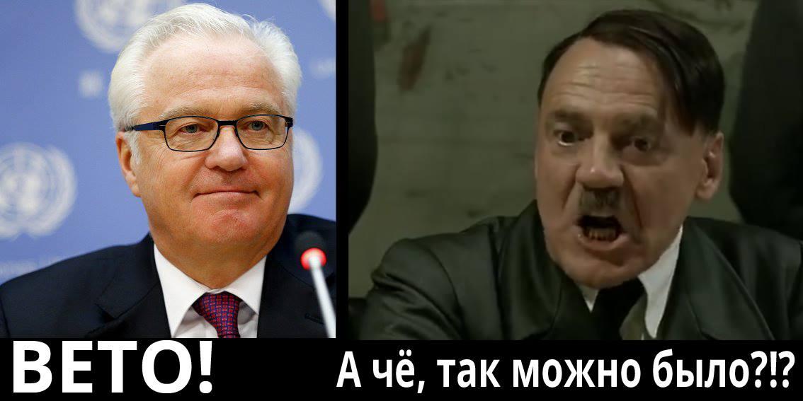 Климкин на Совбезе ООН: Ни у кого нет причин противостоять трибуналу, кроме тех, кто совершил это преступление - Цензор.НЕТ 2630