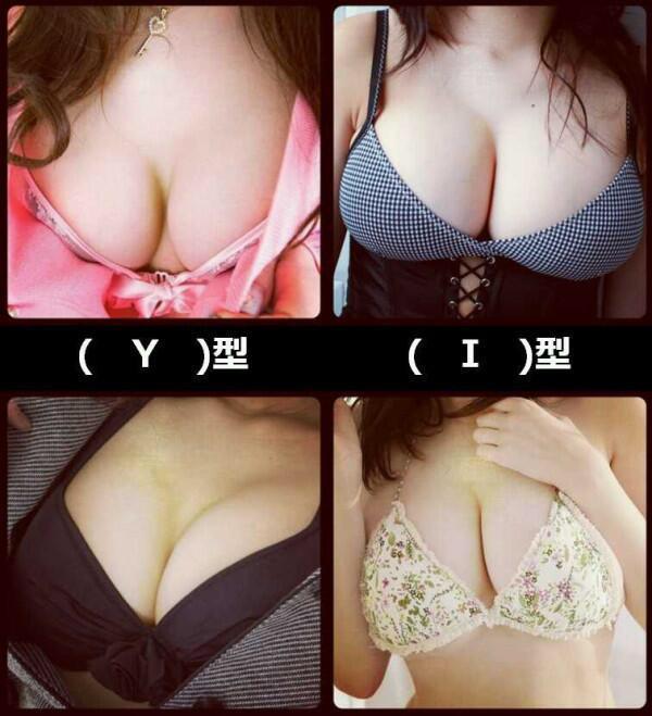 @electine @technorch  はい、テストにでます。 本物の胸と寄せて上げた胸の違いは谷間の形で分かるのよ。  偽物は寄せてから胸を押し上げるから( Y )型、本物は左右から寄せるだけでいいから( I )型。 http://t.co/P28R2BmSsF
