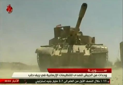 الدبابه T-55 السوريه ودورها في الحرب القائمه هناك  CLGhTTGVEAAtmiO