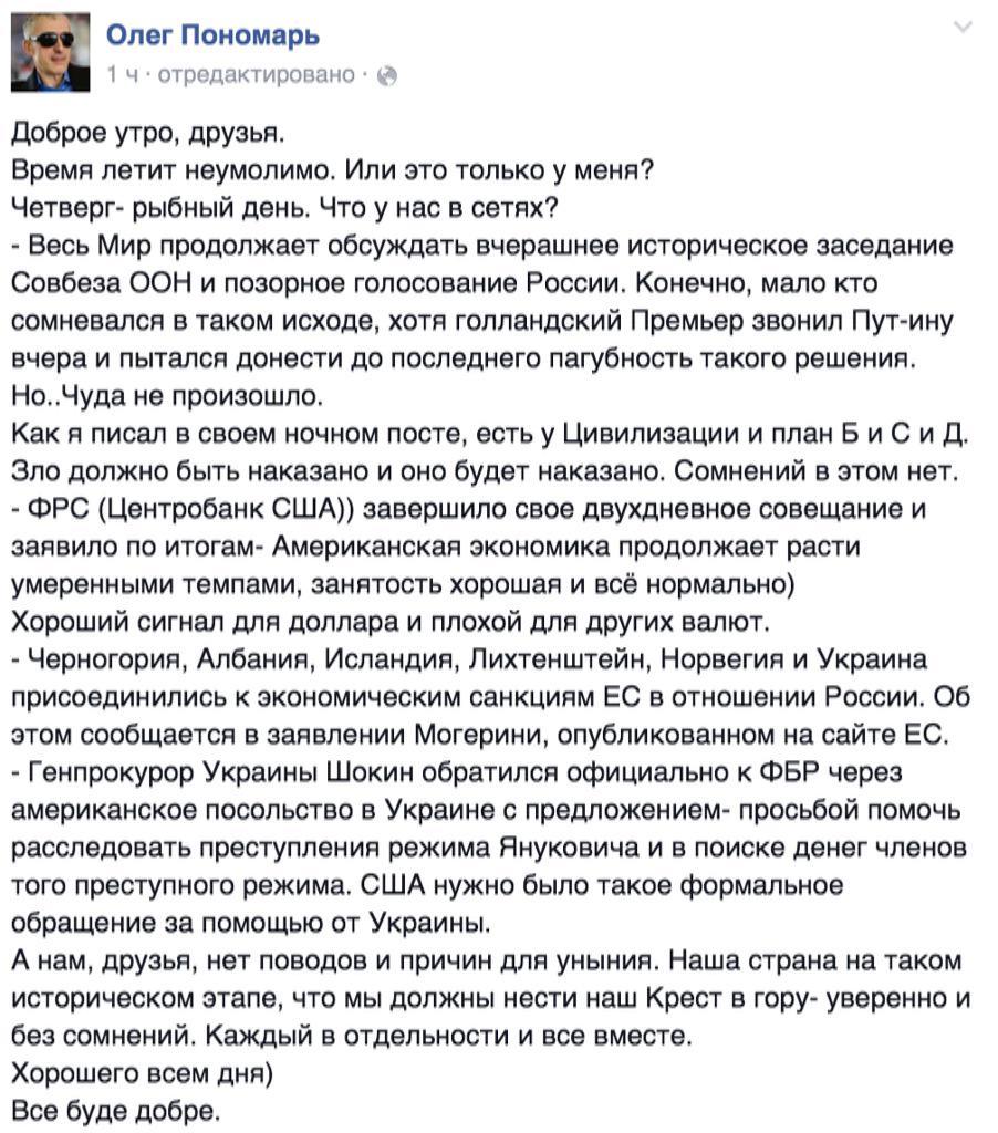Боевики стягивают танки поближе к Широкино, а в Дебальцево ожидается прибытие особо важного груза из РФ, - Тымчук - Цензор.НЕТ 9851