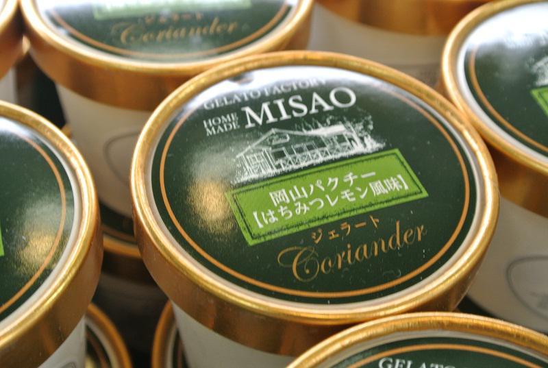 パクチーのジェラート?!全国うまいものめぐりに出店中の岡山県みさお牧場直営ジェラテリアMISAO「岡山パクチー」は蜂蜜レモン風味のスッキリした味。パクチー好きの方ぜひお試しください。小田急百貨店新宿店本館11階で8/4まで開催中です。 http://t.co/PrbirS3Kmy