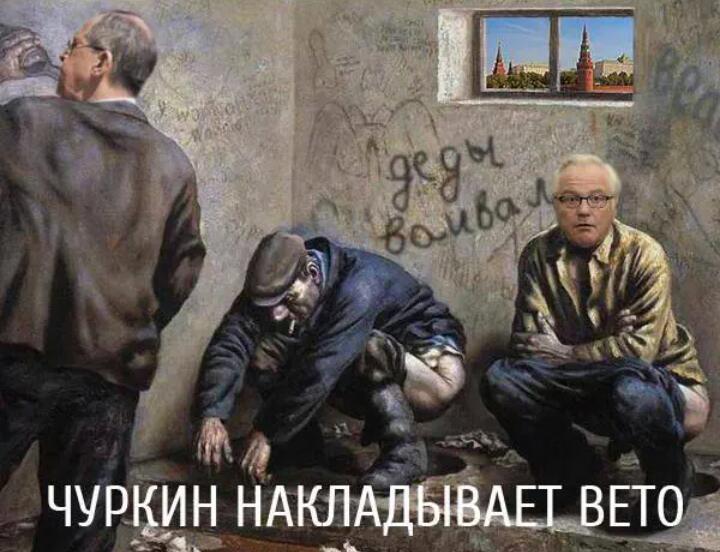 Голосование РФ против трибунала по рейсу МН17 не сможет остановить правосудие, - представитель США в ООН - Цензор.НЕТ 9197