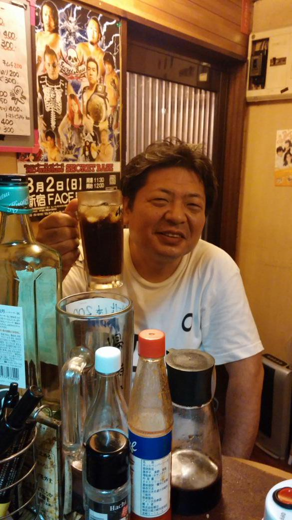 """独呑み女流名人・うじいえともみ on Twitter: """"本日28日 野方5丁目23 ..."""