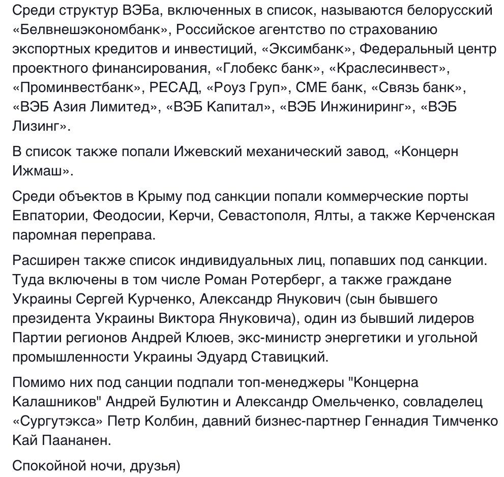 """Медведев приказал снимать видео уничтожения """"санкционных"""" продуктов, которые могли бы достаться малоимущим - Цензор.НЕТ 3873"""