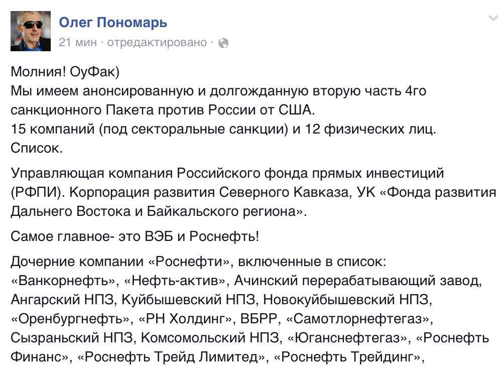 """Медведев приказал снимать видео уничтожения """"санкционных"""" продуктов, которые могли бы достаться малоимущим - Цензор.НЕТ 5649"""