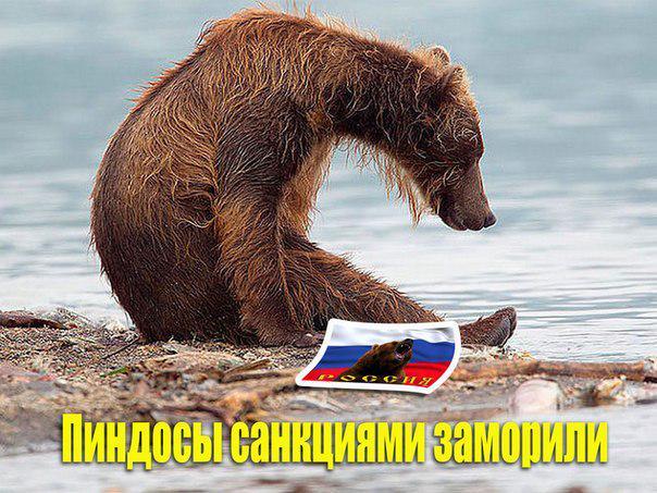 США расширили санкции против Курченко, Клюева и Януковича-младшего, а также портов в оккупированном Крыму - Цензор.НЕТ 8634