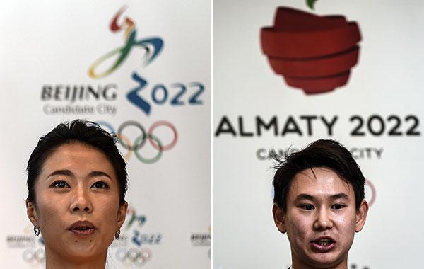 Олимпиада-2022 CLLLRRCVEAAI3xA