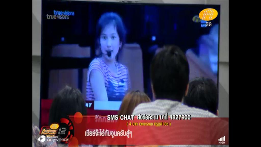 chat sms television