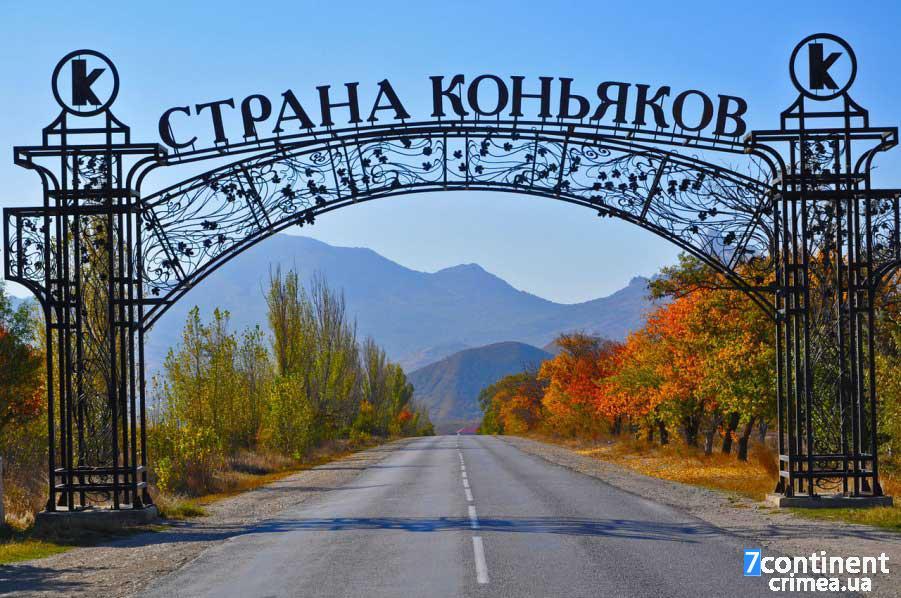 МВФ сегодня рассмотрит выделение Украине очередного транша в размере $1,7 млрд - Цензор.НЕТ 8557