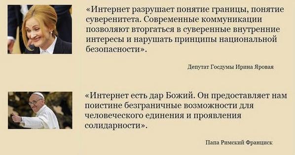"""С точки зрения """"политического прагматизма"""" Россия понесла наибольшие потери от войны на Донбассе, - Washington Post - Цензор.НЕТ 7652"""