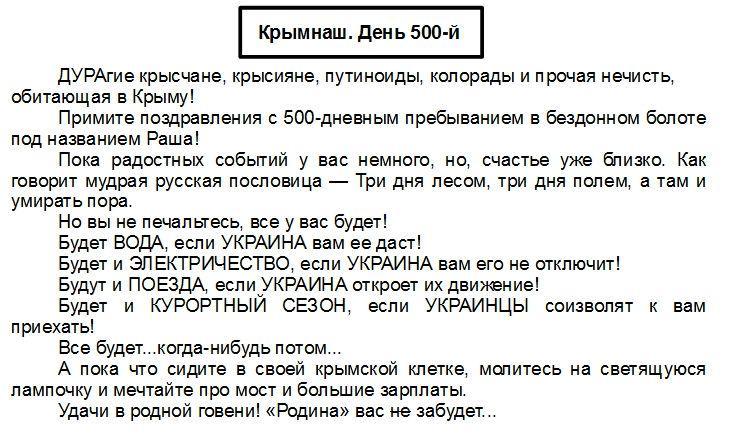 """Российский любитель """"селфи"""" """"засветил"""" свою разведбригаду в 5 км от границы с Украиной - Цензор.НЕТ 8219"""