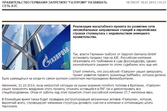 """Российский любитель """"селфи"""" """"засветил"""" свою разведбригаду в 5 км от границы с Украиной - Цензор.НЕТ 8400"""