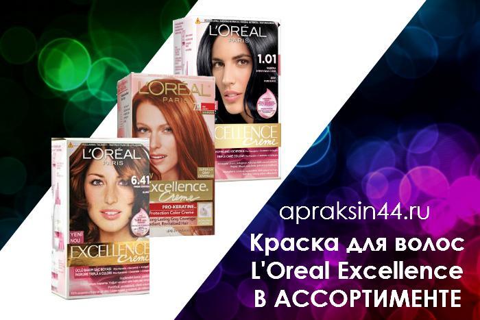 краска для волос лореаль кастинг крем глосс 1021 отзывы