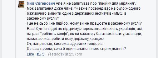 Дело по гибели Чечетова может быть закрыто до 8 августа, - МВД - Цензор.НЕТ 67