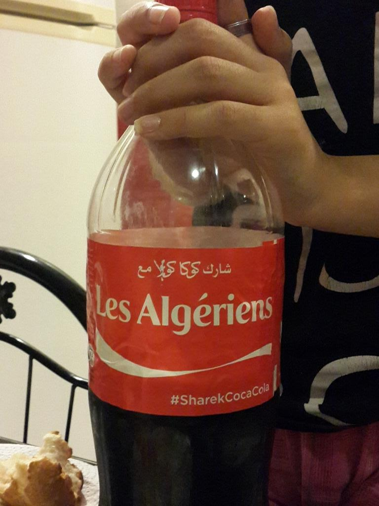 #SharekCocaCola  i'm sharing #cocacola right now with my #family   #LesAlgeriens <br>http://pic.twitter.com/FehE4ofHrA