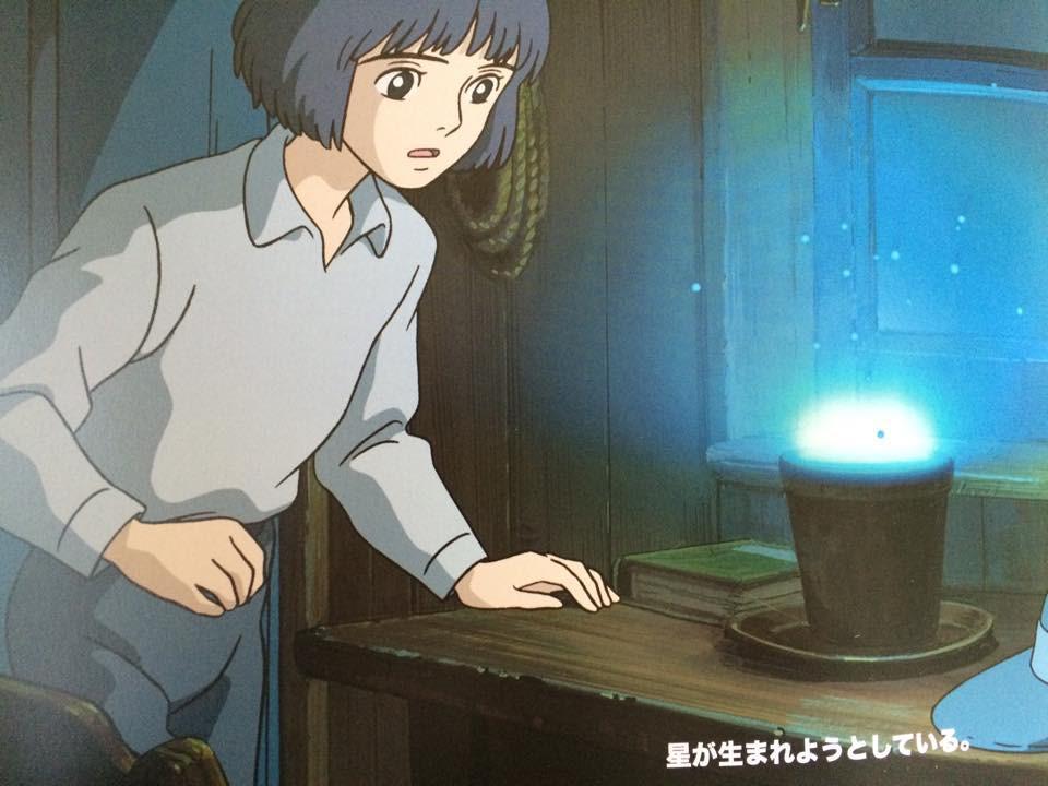 【ジブリ美術館】9月上映の短編映画は「星をかった日」。宮崎監督の裏設定では少年ハウルと荒地の魔女のお話だとか。
