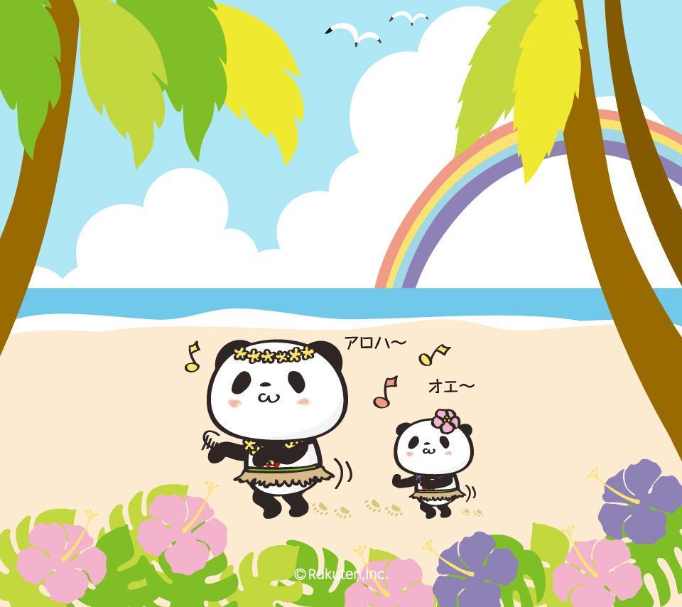 Buta お買いものパンダ 楽天パンダ A Twitter ハワイが一位でした せっかくだから他の国も壁紙にしてほしいところ お買いものパンダの本大ヒット記念とかで お買いものパンダ Http T Co P4kq2zwavh