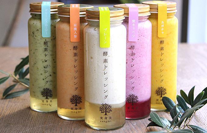 2011年に大阪で発売して以降、数々の賞を受賞し続けている実身美(サンミ)の酵素ドレッシングが、ついに東京進出! http://r.gnavi.co.jp/ippin/article-3117/…  #ippin #実身美 #東京進出pic.twitter.com/9CQjMfdbo5