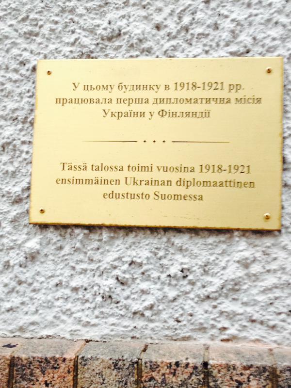 Дело по гибели Чечетова может быть закрыто до 8 августа, - МВД - Цензор.НЕТ 6412
