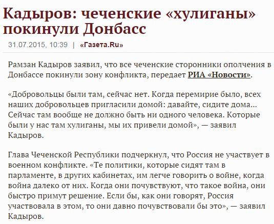 США осенью начнут размещать тяжелую военную технику в Латвии - Цензор.НЕТ 4278