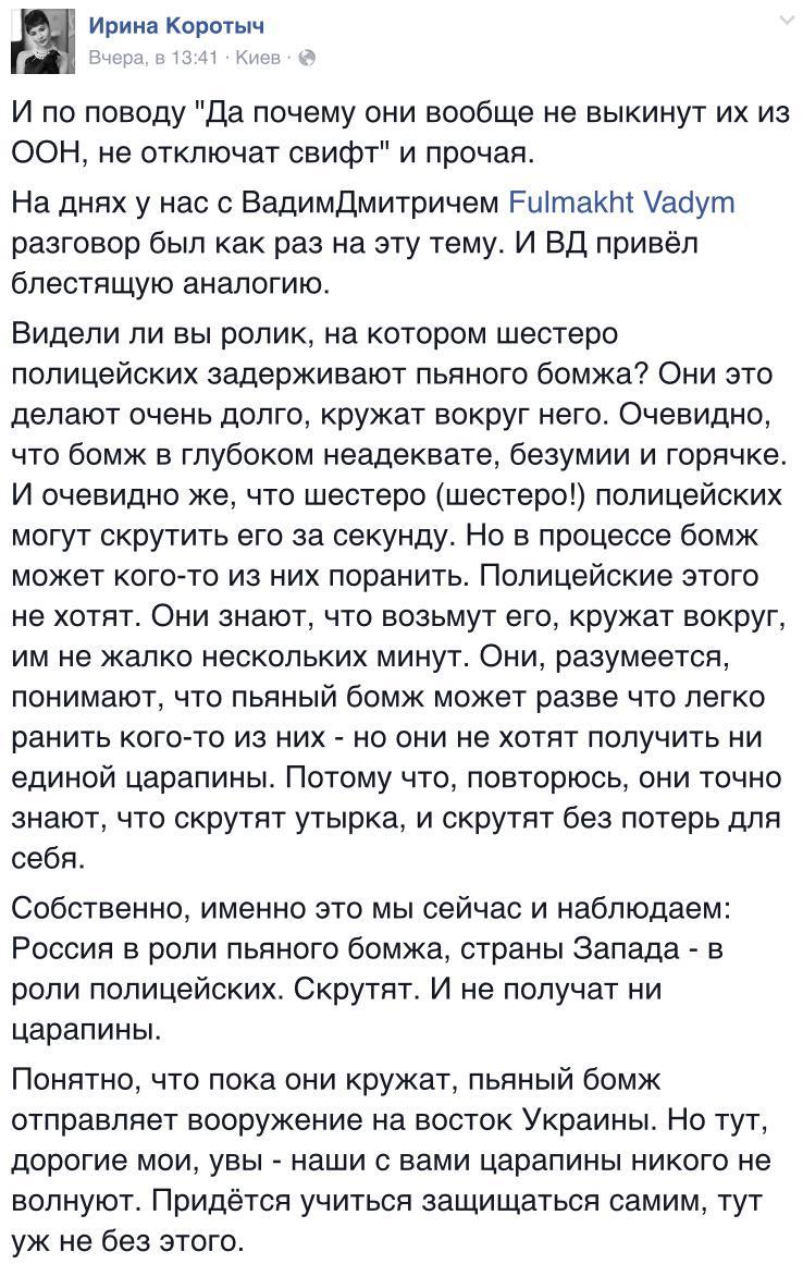 В районе Донецка зафиксировано 70 обстрелов. Террористы существенно увеличили активность, - пресс-центр АТО - Цензор.НЕТ 8631