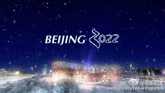 Олимпиада-2022 - Страница 2 CLPBCk6UsAADNhd
