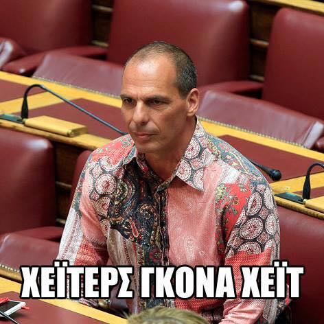 bef6ce1fe4dc  Βαρουφάκης  Varoufakis  πουκάμισο pic.twitter.com eCFpYCPIdt