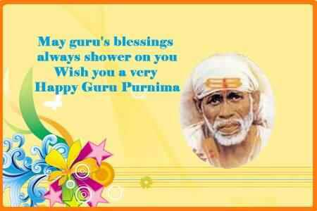 Happy Guru Purnima  IMAGES, GIF, ANIMATED GIF, WALLPAPER, STICKER FOR WHATSAPP & FACEBOOK