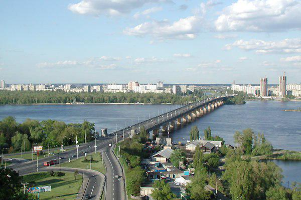 Переход к новой системе местного самоуправления будет осуществлен за два года - Зубко - Цензор.НЕТ 2435