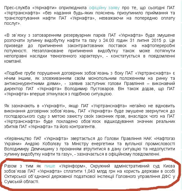 Ефремов по решению суда до конца сентября пробудет под залогом - Цензор.НЕТ 1414