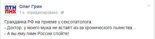 Швейцария выдала Украине гражданина К., разыскиваемого за незаконное завладение более 3,7 млн, - ГПУ - Цензор.НЕТ 5399