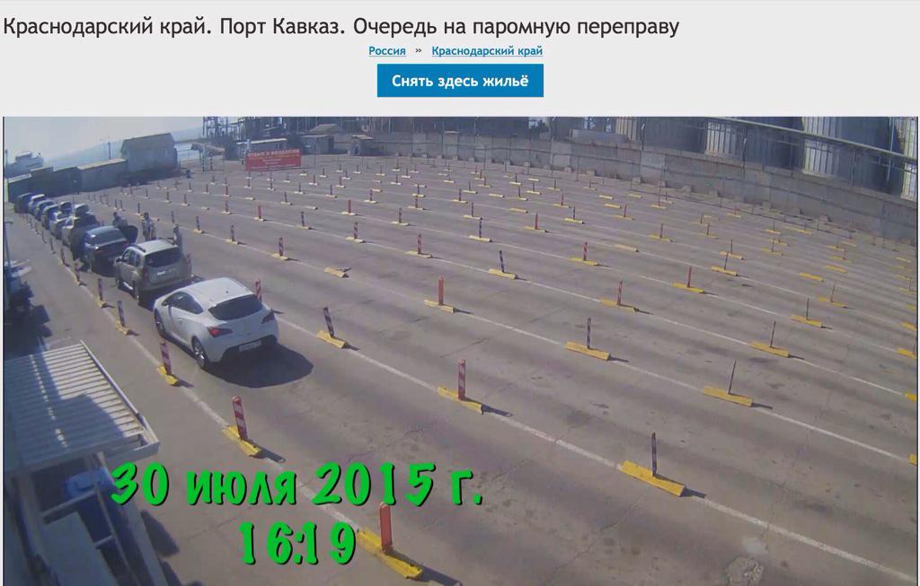 Из офицеров милиции создан спецбатальон для АТО, - Аброськин - Цензор.НЕТ 322