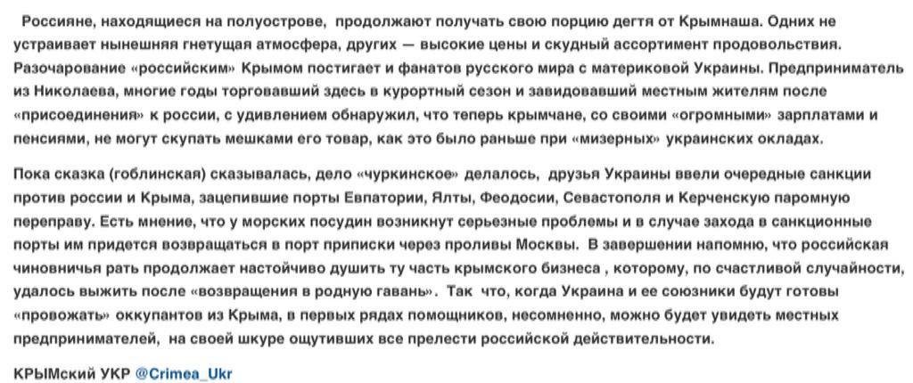 Из офицеров милиции создан спецбатальон для АТО, - Аброськин - Цензор.НЕТ 2231