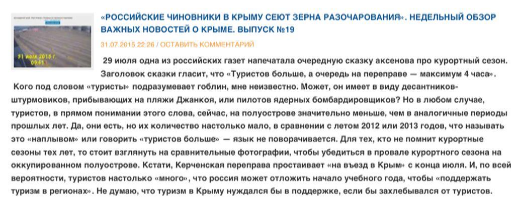 Из офицеров милиции создан спецбатальон для АТО, - Аброськин - Цензор.НЕТ 491