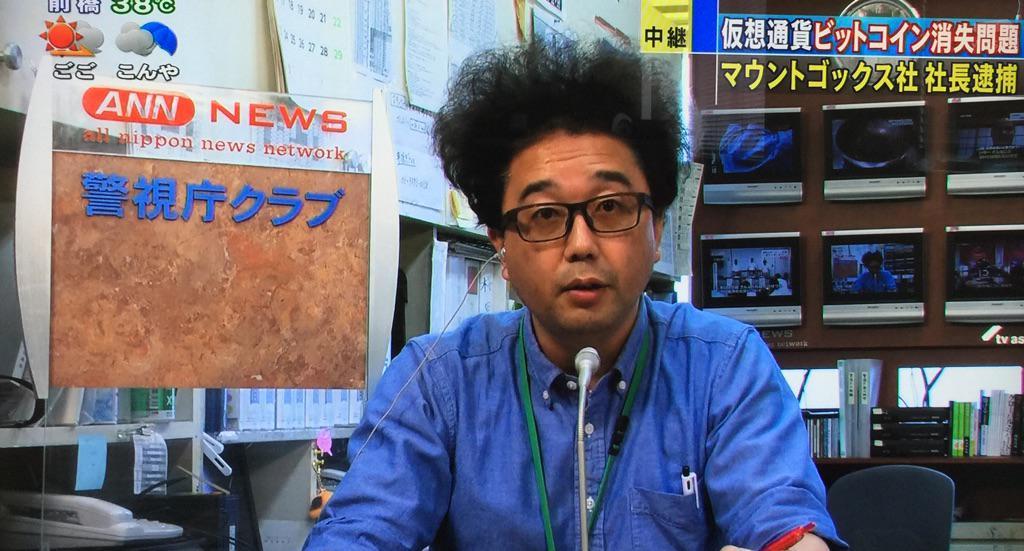 髪型が気になりすぎてニュースの内容が頭に入ってこない http://t.co/e0xCPOz1no