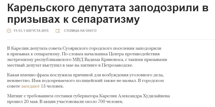 Террористы обстреляли Золотое-4. Ранены двое воинов 54-ой бригады, - Луганская ОГА - Цензор.НЕТ 9258