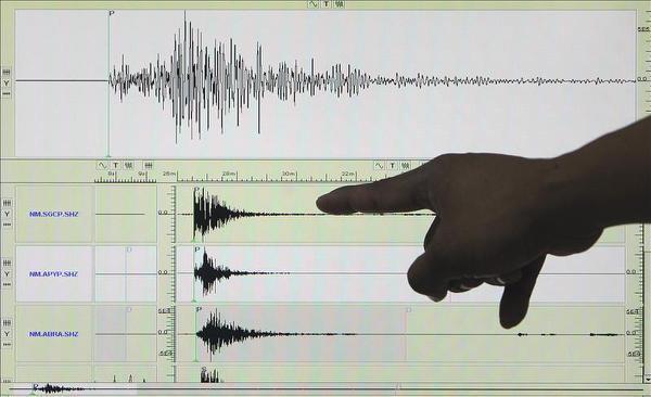 Terremoto Oggi in Grecia Patras