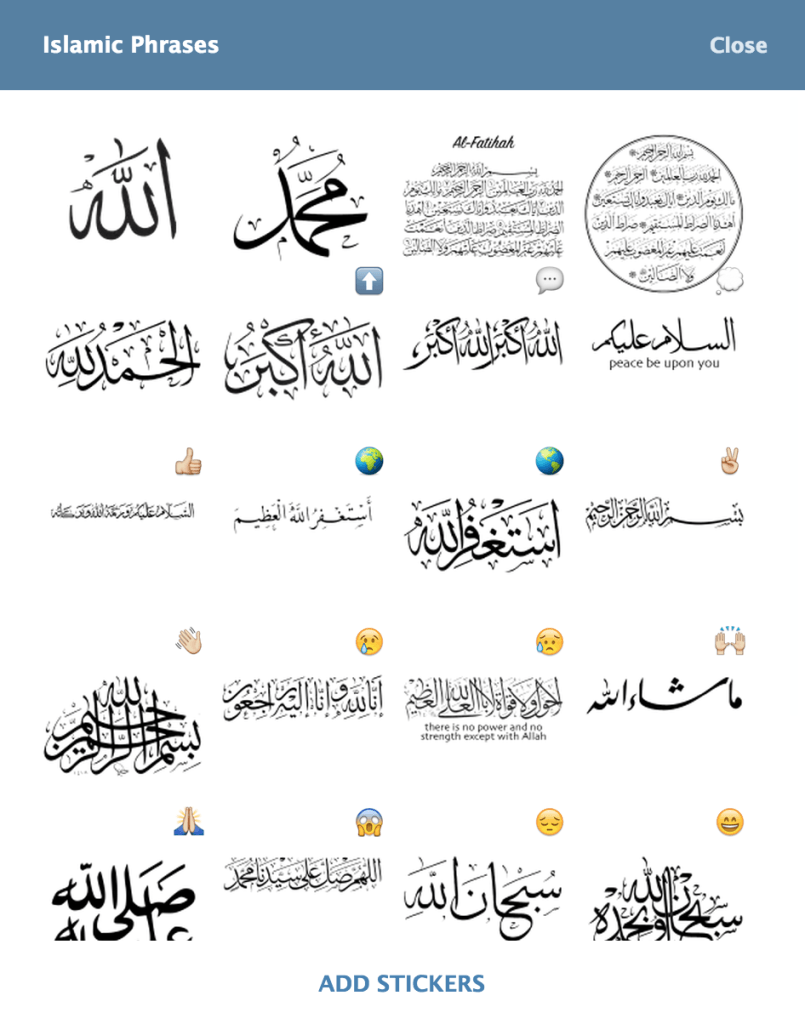 telegram stickers islamic