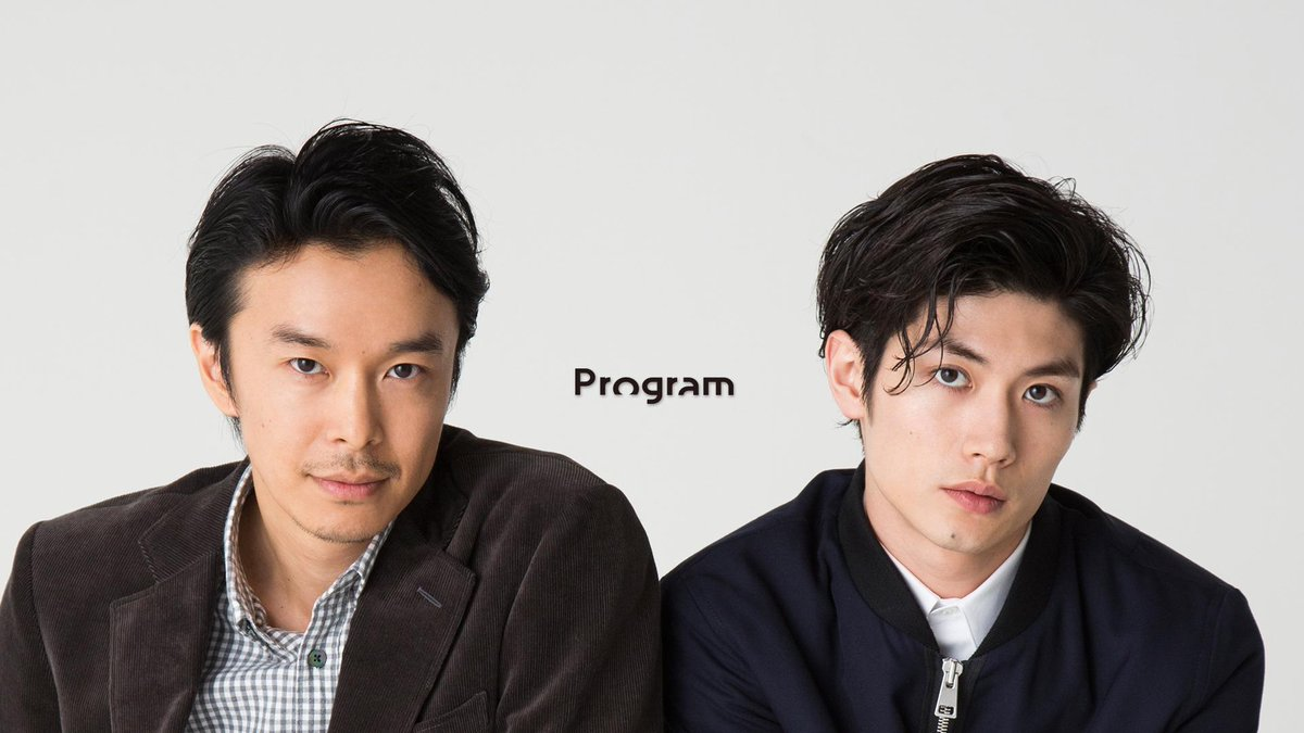 "AMUSE Indonesia on Twitter: ""[Interview] Haruma Miura 三浦春馬 ..."